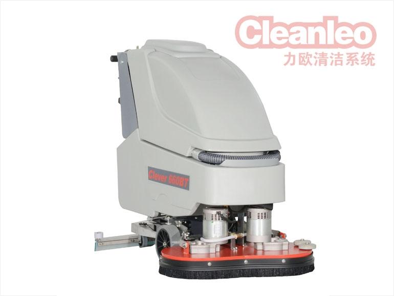 力欧 Clever660BT 双刷手推式洗地吸干机
