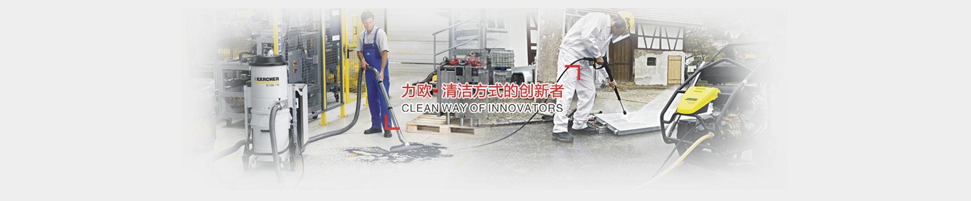 手推式洗地机厂家
